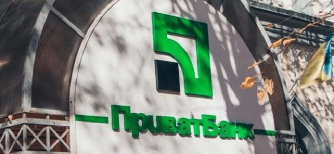 «Глобальный сбой в «Приват24»: В работе государственного банка возникли очередные проблемы