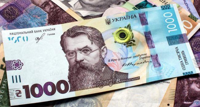 «ЗЕ карантинная тысяча»: Каждый пенсионер может рассчитывать +1000 грн на пластиковую карту
