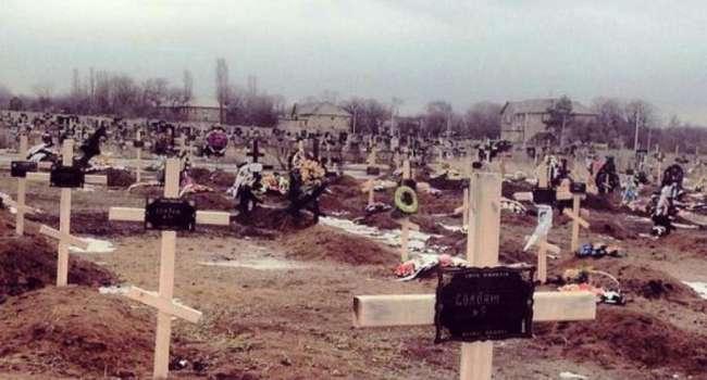 В Макеевке появилась просто уйма новых захоронений
