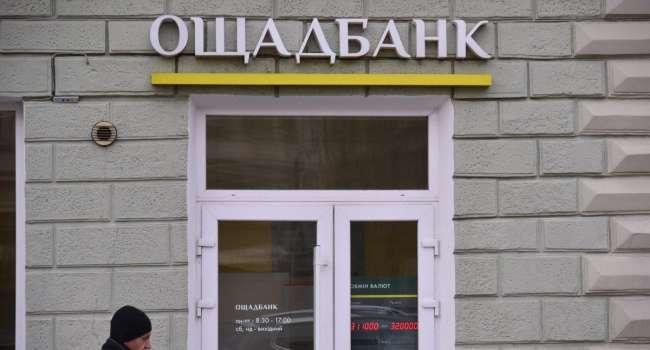«Карты не работают»: Клиенты Ощадбанка начали жаловаться на работу банка