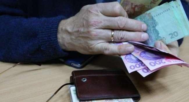 В ПФУ рассказали, насколько повысились пенсии с начала года