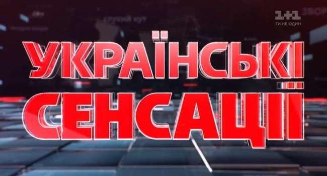 Телеведущая: «1+1» теперь участвует в военных информационных спецоперациях РФ