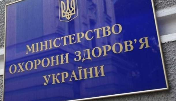 В Минздраве озвучили возрастную категорию людей, которые умирают от коронавируса в Украине