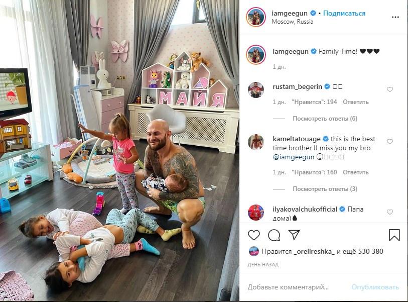 «Никакого развода не будет»: в сети подозревают, что Джиган и Самойлова помирились