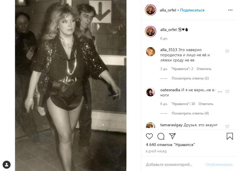 «Зачем выставлять фото с такими не эстетичными, толстыми целлюлитными ляжками»: в сети опубликовали фото Пугачевой в кожаных мини-шортах