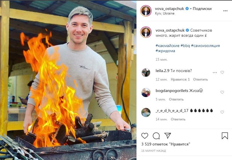 «Жарит всегда один»: Владимир Остапчук показал новое фото, и удивил подписчиков