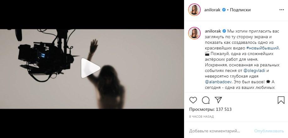 «Вы и правда настоящий боец!» Ани Лорак показала, что происходила за кулисами съемок ее клипа на песню «Новый бывший»
