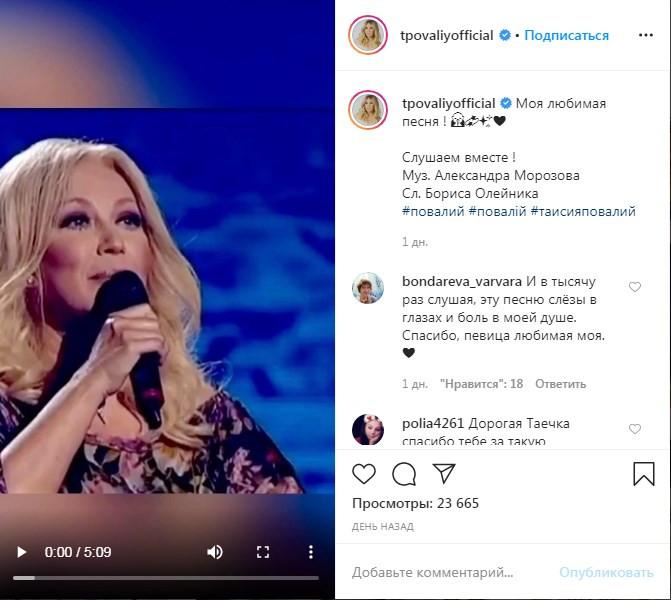 «И в тысячу раз слушая, эту песню слёзы в глазах и боль в моей душе»: Повалий растрогала сеть исполнением украинской песни