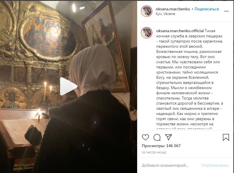 «Мы чувствовали себя или первыми, или последними христианами, тайно молящимися Богу»: Марченко посетила Лавру ночью во время пандемии