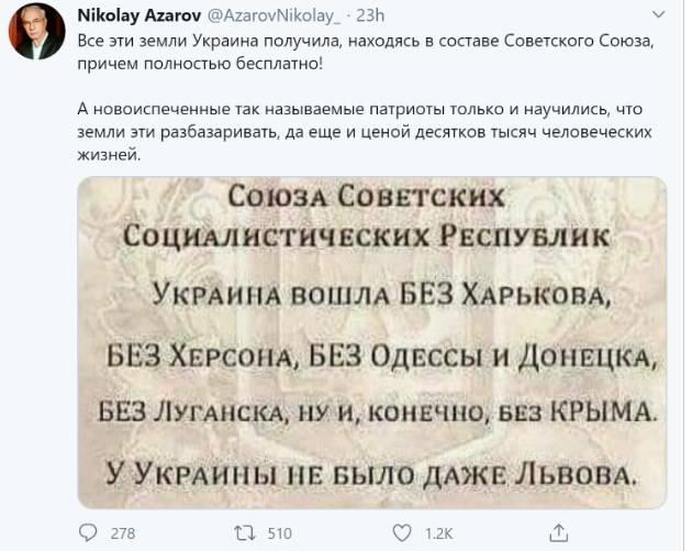 «Так называемые патриоты только и научились, что земли эти разбазаривать»: Азаров заявил, что Украина бесплатно получила значительную часть своих городов