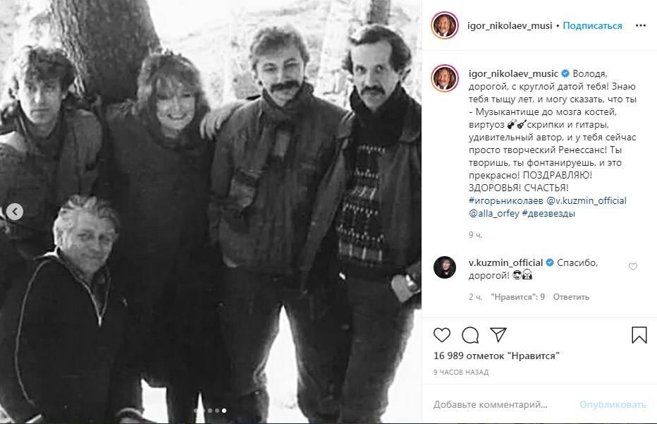 «Какие вы тут молодые!» Игорь Николаев поделился архивными фото с Кузьминым и Пугачевой