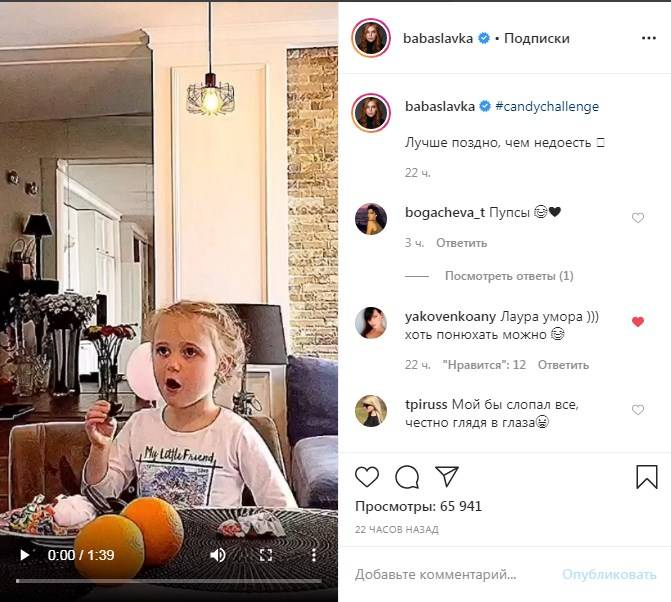 «Я только понюхаю и буду кушать понарошку»: Слава Каминская показала смешное видео со своими детьми