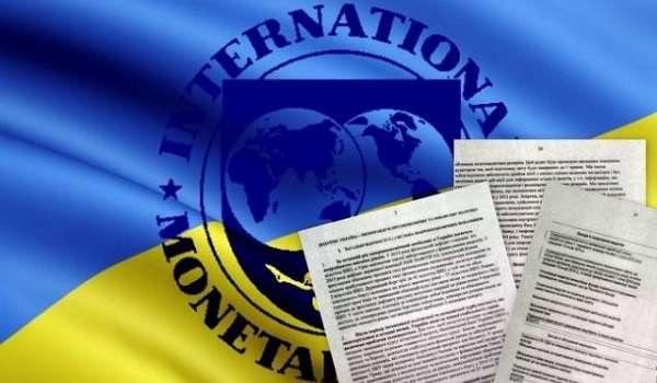 В НБУ рассказали, когда Киев сможет получить кредит МВФ