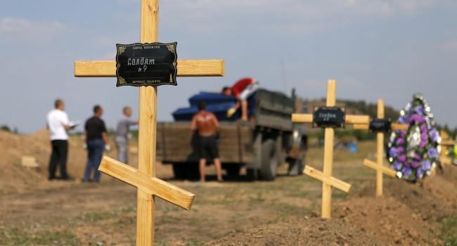 Вследствие своей агрессии на территории Украины, Россия потеряла около 90 тысяч наемников Путина