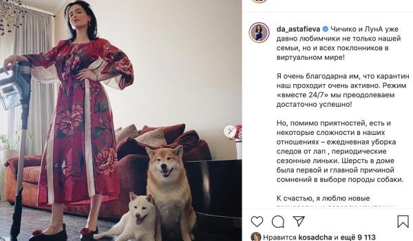«А почему не разделась?»: Даша Астафьева показала фото в прозрачном платье в домашнем быту