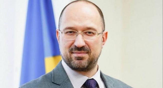 Шмыгаль рассказал, будет ли в Украине повышаться пенсионный возраст для получения транша МВФ