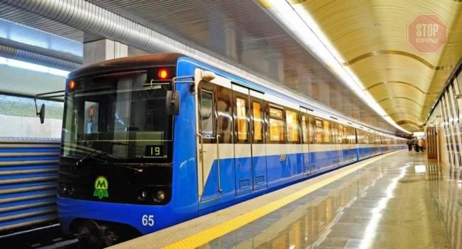 Украинцам выдвинули условия для открытия метрополитенов