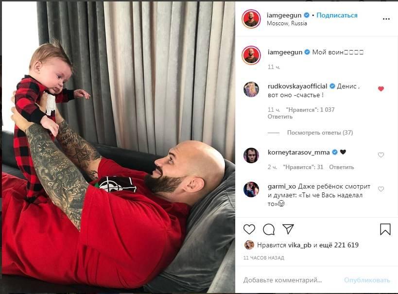 «Денис, вот оно - счастье»: Джиган поделился трогательным фото с сыном