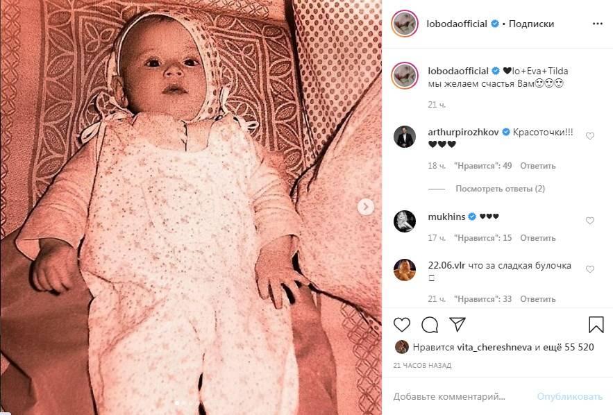 «lo+Eva+Tilda»: Лобода опубликовала свое детское фото, а также поделилась новыми снимками своих дочек