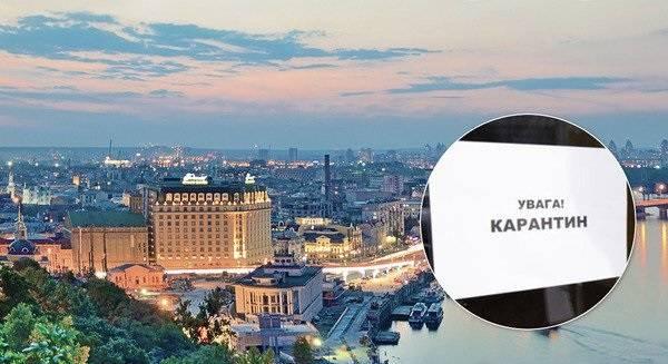 В Киевской области введен третий этап ослабления карантина: что теперь разрешено