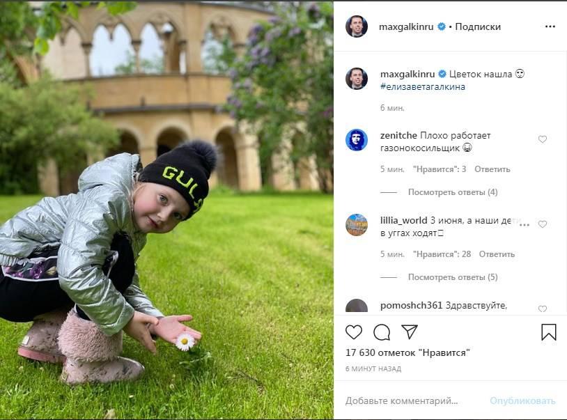 «Она сама как цветок!» Максим Галкин поделился новым фото своей дочки Лизы