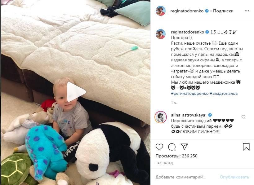 «Совсем недавно ты помещался у папы на ладошках»: Регина Тодоренко умилила сеть новым видео с сыном