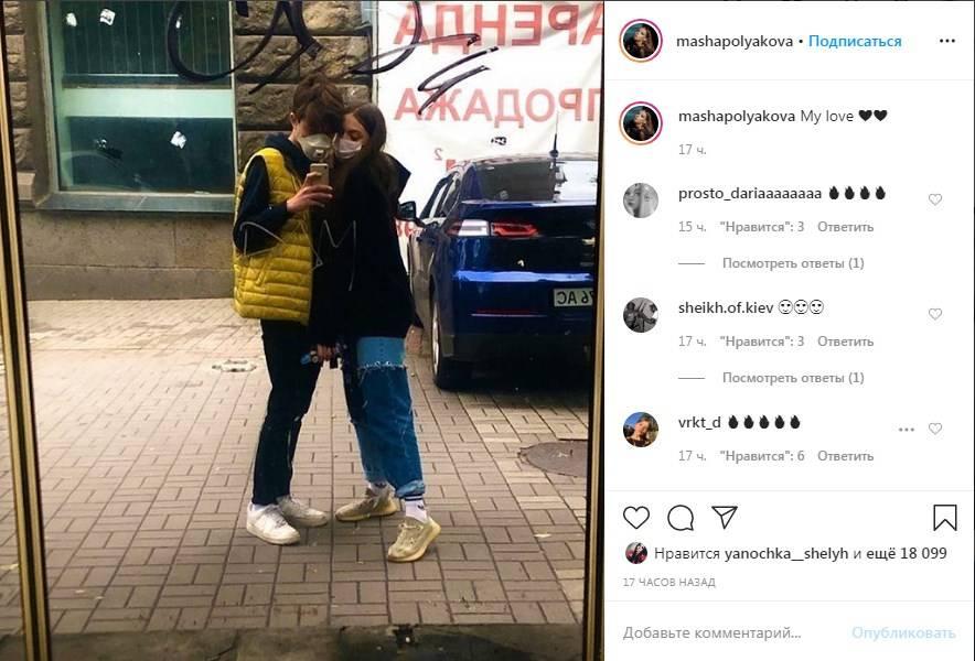 «Наверно из бедной и скромной семьи»: дочь Оли Поляковой показала своего парня