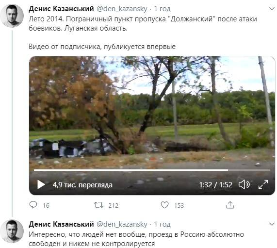 «Ад на КПП Должанский»: Журналист показал шокирующие кадры последствий атаки россиян