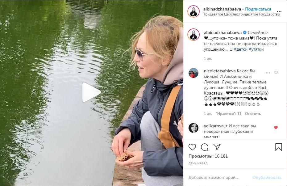 Альбина Джанабаева случайно «засветила» лицо пятилетнего Луки, сына от Валерия Меладзе