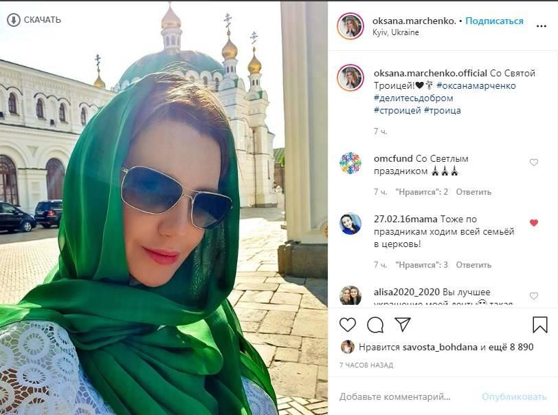 «Такая солнечная и нежная»: Оксана Марченко поделилась новым селфи и поздравила поклонников со Святой Троицей