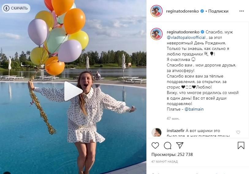 «Как все волшебно!» Тодоренко вместе с мужем в одежде искупались в бассейне