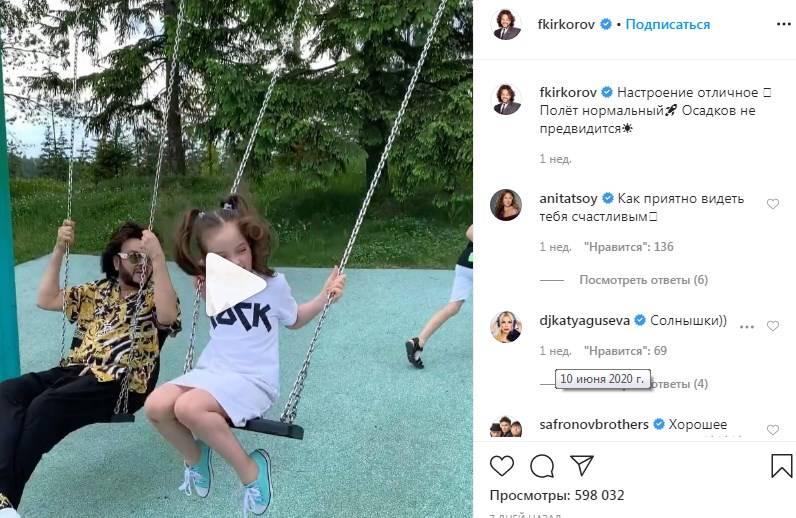 «Как приятно видеть тебя счастливым»: Филипп Киркоров вместе с дочкой покатался на качелях, видео стало вирусным в сети