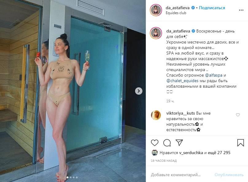 Даша Астафьева позировала в откровенном купальнике, продемонстрировав роскошную фигуру