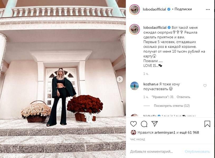 Миллионы, миллионы алых роз: Светлана Лобода, показала, на что способен ее любимый человек