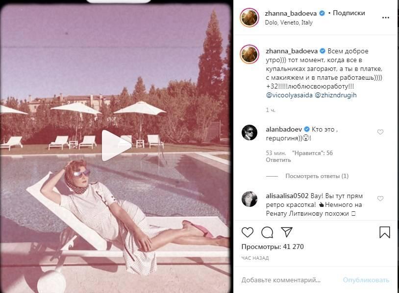 «На Ренату Литвинову похожи»: Жанна Бадоева в ретро-образе всполошила сеть