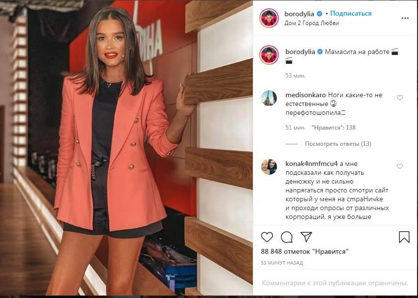 «Ноги какие-то не естественные, перефотошопила»: Ксения Бородина похвасталась красивой фигурой в коротких шортах