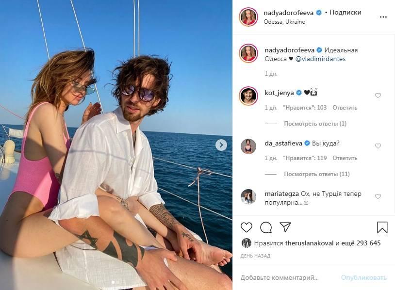 «Вы очень красивая пара»: Надя Дорофеева в купальнике отдыхала на яхте в компании супруга
