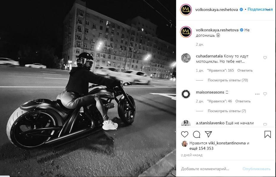 «Кому то идут мотоциклы. Но тебе нет»: невеста Тимати показала ночные прогулки на байке, засветив упругие ягодицы