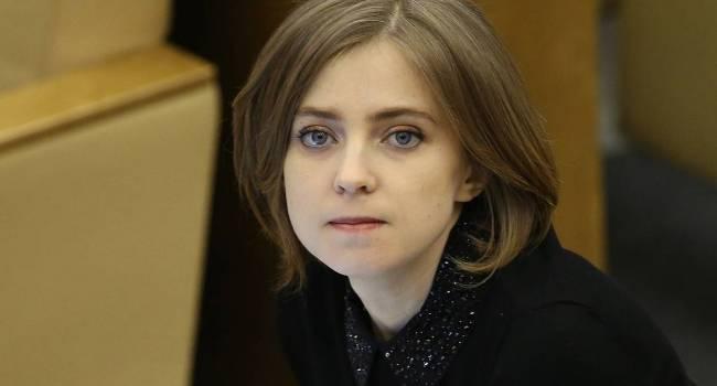 «Преждевременно освободили из психушки»: Поклонская резко ответила журналисту Остапу Дроздову