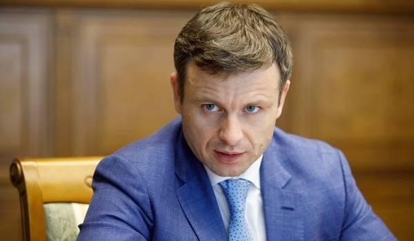 В Минфине рассказали, почему Минфин отказал Украине в трехлетней программе