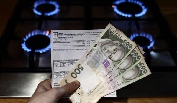 Некоторым украинцам повысят тарифы на газ: кого это коснется