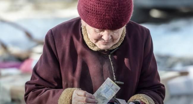 «Кому повезло, а кто пролетел»: Новые правила индексации пенсии