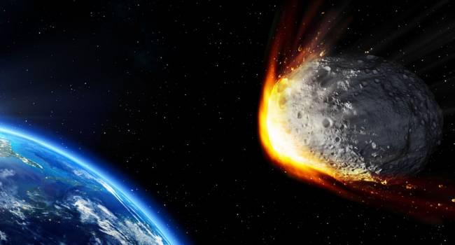 «Угроза планете Земля?»: На нас летит астероид огромных размеров