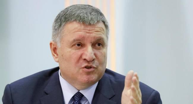 Политолог: «слуги народа» устроили в Верховной Раде шоу с «отставкой» Авакова