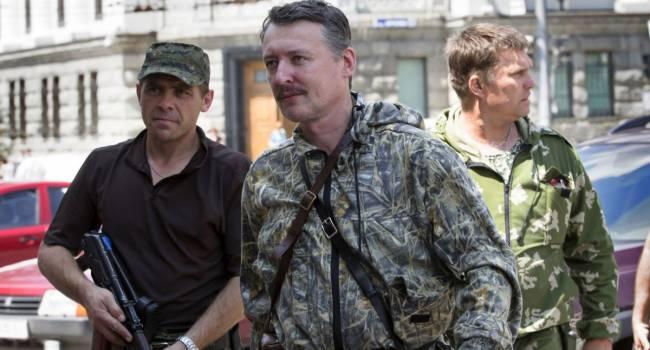 «Зверские убийства в Славянске. Вспаривал живот и топил в речке»: «Сослуживец» Гиркина рассказал о его кровавых преступлениях на Донбассе