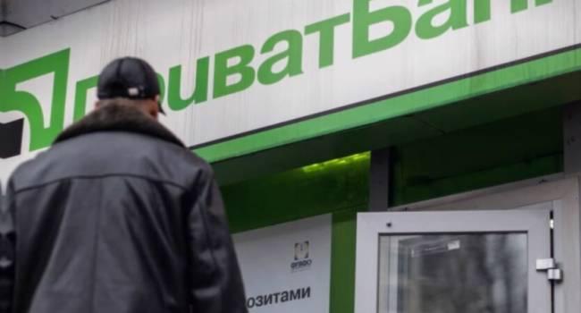 «Приватбанк сдулся…»: Ситуация с доверчивым пенсионером привела к плачевному исходу