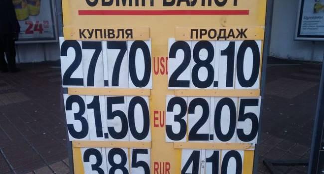 Что будет с гривной относительно доллара, в сети дали новый прогноз девальвации валюты