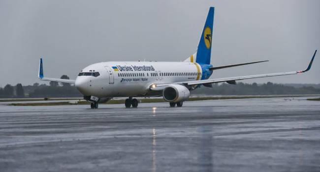 Авиаперевозчик МАУ будет по-новому формировать цены после возобновления полетов