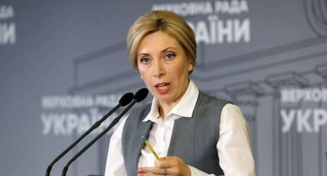 «Тогда с ним можно будет поговорить о реформе органов внутренних дел»: Верещук предложила Вакарчуку занять должность главы МВД
