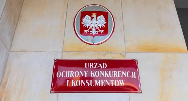 Польский регулятор может наложить на компанию Газпром штраф в размере 50 миллионов евро